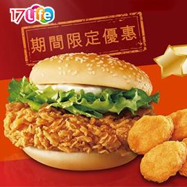 肯德基 KFC-買主餐送副食