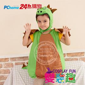 【變裝趣】台灣製兒童扮演造型服_恐龍蓬蓬裝(褐)