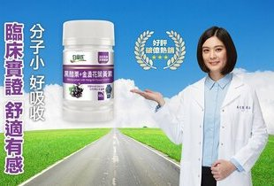 brands白蘭氏官網優惠