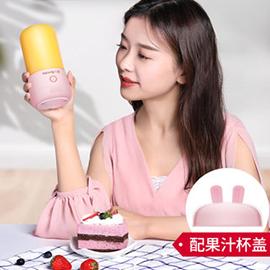 九陽榨汁機家用水果小型便攜式迷你電動多功能料理炸果汁機榨汁杯
