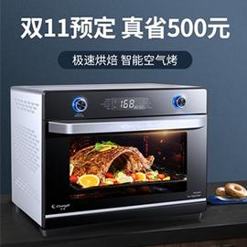 長帝CRWF42NE大烤箱家用烘焙多功能搪瓷全自動智能風爐烤箱42升