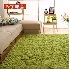 北歐地毯簡約現代臥室滿鋪可愛客廳茶几沙發榻榻米床邊地墊可定制