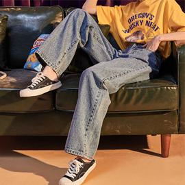 唐獅2019秋季新款直筒牛仔褲女拖地褲子女高腰寬鬆泫雅同款闊腿褲