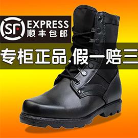 冬季超輕作戰靴軍靴男士式特種兵保安高幫透氣07陸戰術靴子