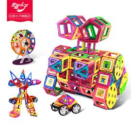 磁力片兒童積木吸鐵石玩具磁性寶寶3-6-8歲男孩女孩散片益智拼裝