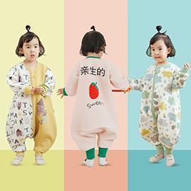 呼西貝分腿嬰兒睡袋寶寶兒童春秋冬防踢被神器薄棉款四季通用睡衣