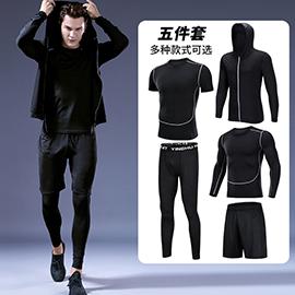 健身衣服男套裝運動速乾緊身訓練服夜晨跑步籃球裝備秋冬季健身房