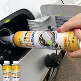 汽車三元催化清洗劑發動機內部免拆尾氣氧傳感器節氣門崔化除積碳
