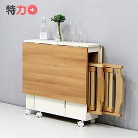 DIY簡易伸縮可移動折疊餐桌+兩張折疊椅