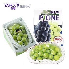 【天天果園】日本長野溫室麝香葡萄禮盒1串(
