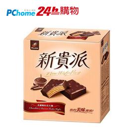 77 新貴派巧克力-花生口味(18入)