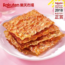 【快車肉乾】杏仁香脆肉紙(超薄脆)★五種口味 - 超值分享包