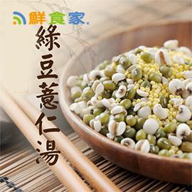 【紅藜阿祖】紅藜綠豆薏仁湯輕鬆包