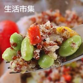 清爽享吃低卡藜麥毛豆