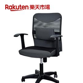 電腦椅/椅子/辦公椅 透氣高靠背厚腰墊電腦椅