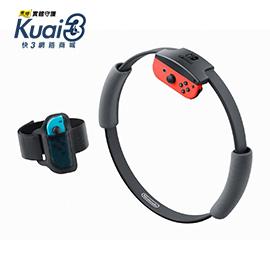 【健身環大冒險 + 遊戲*1】Switch 主機-藍/紅-電池加強版 HAD-S-KABAA-TWN