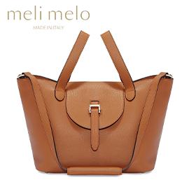 Thela Medium Tan Brown Leather Tote Bag中號搖籃包