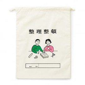 【HIGHTIDE】日本復古學生束口袋