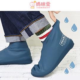 暴雨淹水都不怕!日本攜帶式防水雨鞋套