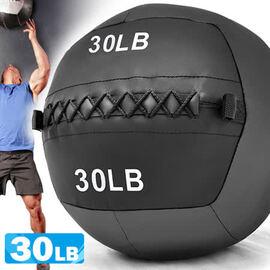 負重力30LB軟式藥球C109-2330