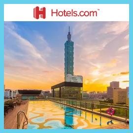 台北 寒舍艾麗酒店