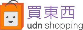 udn買東西購物中心折價券、優惠券、現金回饋