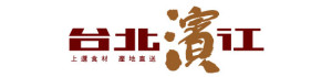 台北濱江市場美食