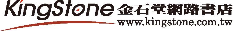 金石堂網路書店 促銷優惠活動