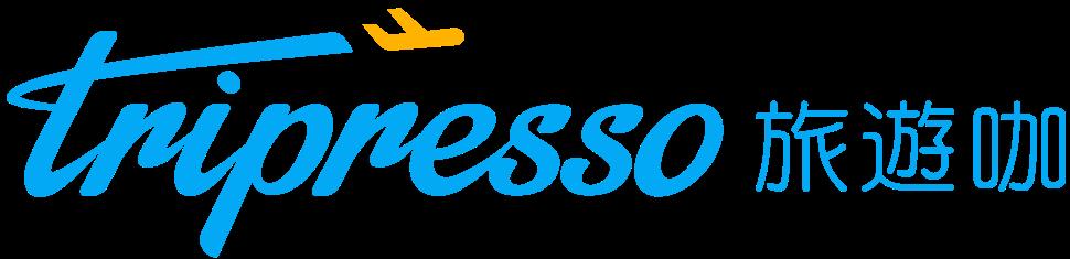 旅遊咖 Tripresso 促銷優惠活動