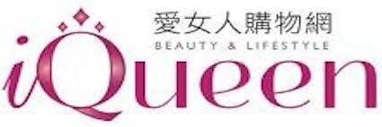 iqueen 愛女人購物網